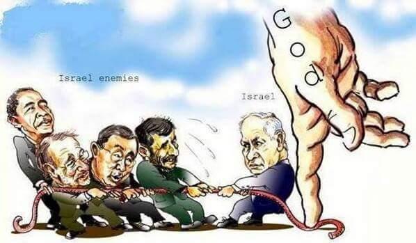 Israels enemies