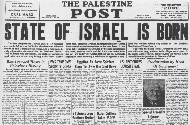 jesus - state of israel is born