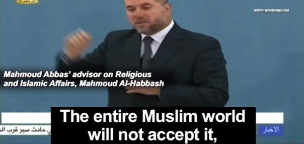 muslims reject israel capitol of jerusalem