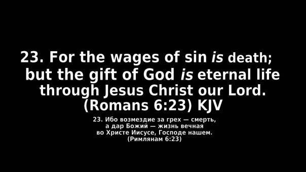 Jesus - Romans 6-23 wages of sin is death but gift of God is eternal life